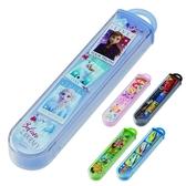 Skater 牙刷收納盒(5款可選)