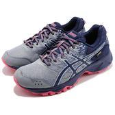 Asics 慢跑鞋 Gel-Sonoma 3 GTX 三代 Gore-Tex 藍 深藍 戶外 運動鞋 防水 女鞋【PUMP306】 T777N020