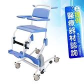 來而康 Lopital 樂必妥 沐浴搬運裝置 Flexo Shower 多功能油壓昇降沐浴便器椅