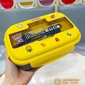 IG創意可愛國小生兒童午餐飯盒上班族專用大容量日式水果便當盒【小獅子】