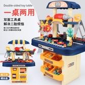 兒童工具箱玩具套裝過家家