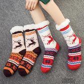 暖腳神器 暖腳寶床上睡覺用不插電 冬天保暖學生宿舍用暖足暖腳襪【街頭布衣】