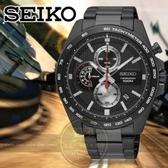 SEIKO日本精工型男競速計時腕錶8T67-00F0SD/SSB283P1公司貨