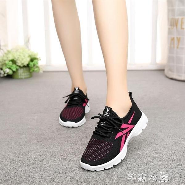 老北京布鞋學生防滑耐磨休閒運動百搭懶人套腳一腳蹬媽媽單鞋 交換禮物