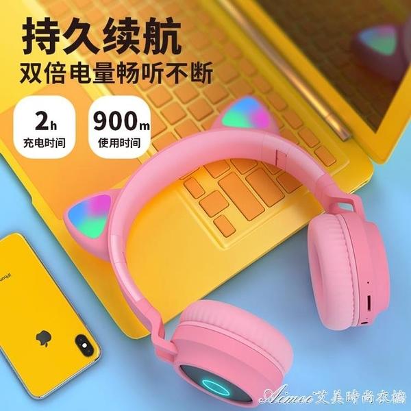 耳機耳罩式利威朗少女帶麥克風韓版可愛頭戴式無線耳麥藍芽耳機貓耳 快速出貨
