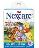 【3M Nexcare】克淋濕防水透氣繃 紋身系列 小熊維尼 10 片/包