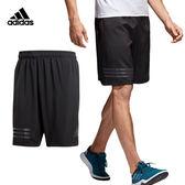Adidas 4Krft Climacool 男 黑 運動短褲 休閒褲 慢跑褲 訓練褲 Climacool 拉鍊口袋 透氣 CG1485