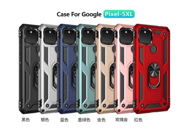 谷歌PIXEL 5XL軍士防摔鎧甲手機殼 pixel 5指環支架保護套
