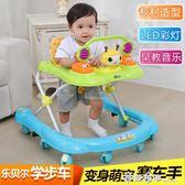 嬰兒童助步學步車6/7-18個月寶寶U型多功能手推可坐防側翻帶音樂igo    西城故事