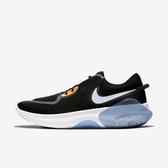 Nike Joyride Dual Run [CD4365-002] 男鞋 慢跑 運動 休閒 輕量 支撐 穿搭 黑灰