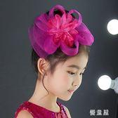 兒童公主小禮帽發飾女童派對公主圣誕晚會主持兒童禮服頭飾演出 QG12991『優童屋』