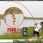 龍紋鯉魚竿超輕極細超硬28調7米2鯽魚竿最的短節5.4m手竿台釣魚桿 雙十二全館免運