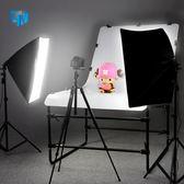 小型攝影棚套裝led燈箱淘寶拍產品珠寶拍攝靜物照柔光箱首飾飾品拍照燈道具  ATF 極有家