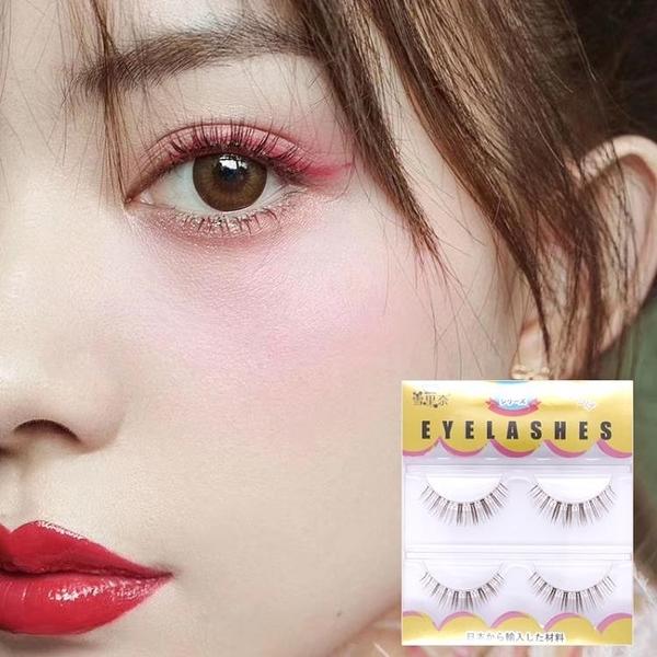 假睫毛 女自然仿真睫毛貼濃密日本進口奢華星級睫毛系列