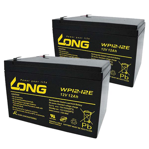 廣隆 LONG 12V 12Ah 電池 兩顆一組 WP12-12E 勝一 電動 腳踏車 電動車 鉛酸【康騏電動車】維修