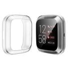 【PC透明殼】Fitbit Versa 2 智慧手錶全包保護殼 清水套 矽膠套 TPU