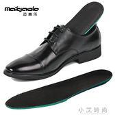 鞋墊 皮鞋鞋墊男吸汗防臭鞋墊加厚減震運動鞋鞋墊腳汗透氣皮鞋墊 小艾時尚