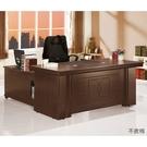 【森可家居】高泉胡桃5.8尺辦公桌(全組) 10ZX556-2 不含椅 OA 主管桌