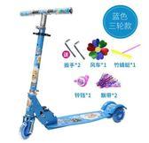 折疊兒童滑板車4輪三輪減震 2-6歲調節踏板車四輪閃光踏板車 加寬
