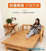 沙髮床 可折疊家用雙人坐臥兩用1.5米沙髮床單人1.2米小戶型客廳竹沙髮床WJ 快速出貨