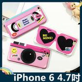 iPhone 6/6s 4.7吋 復古可愛粉保護套 軟殼 韓國少女粉系列 流行時尚 全包款 矽膠套 手機套 手機殼
