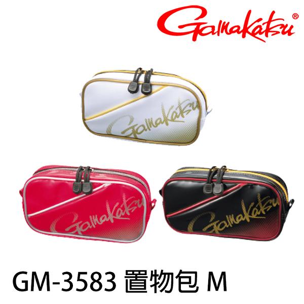 漁拓釣具 GAMAKATSU GM-3583 黑紅 #M [置物包]