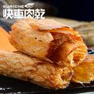 【快車肉乾】C5碳烤魷魚片