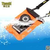 防水袋 特比樂相機防水袋索尼佳能微單卡片機防水套浮潛潛水水下防水包 新品特賣