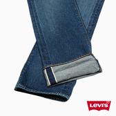 Levis 男款 511低腰修身窄管牛仔褲 / CNY限量系列 / 金赤耳 / 金旗標 / 重磅