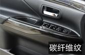 【車王小舖】三菱 Mitsubishi 2017 Outlander 碳纖維內扶手框 玻璃升降保護框 內車門飾條