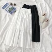 半身中長裙子夏季2020年新款女裝韓版女學生高腰a字白色半身裙潮 怦然心動