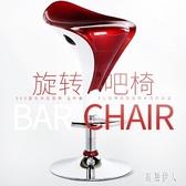 吧臺椅現代簡約高腳凳酒吧桌椅家用升降椅子吧凳高吧椅凳子 PA6765『紅袖伊人』