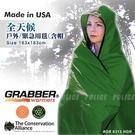 美國製 GRABBER HGR 綠銀 327g 超輕 連帽 兩用 緊急保溫毯 地墊 野餐墊,防水 防風 高絕緣 反電磁波