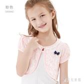 女童披肩夏兒童短袖外套公主白色外搭夏季薄款超仙小女孩防曬開衫IP767『寶貝兒童裝』