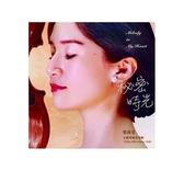 【停看聽音響唱片】【CD】梁茜雯:秘密時光