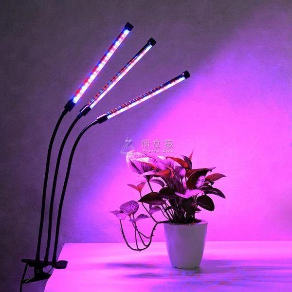 爆款植物燈 單頭led植物生長燈 全光譜可調室內植物生長燈 俏女孩