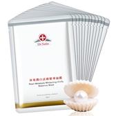 Dr.Satin 珍珠潤白活膚精華面膜(30ml) 3片入*4盒超值組