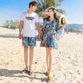泰國旅游沙灘情侶裝夏裝蜜月海邊度假套裝女洋裝男短褲  易家樂