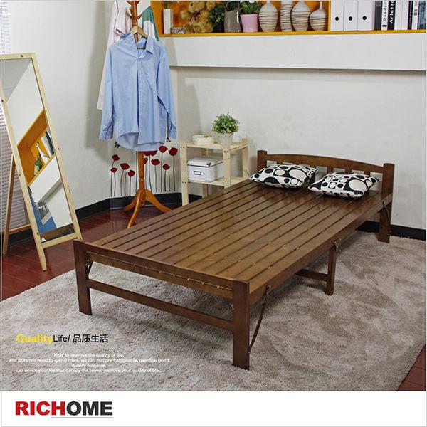 【RICHOME】❤BE209❤《實木摺疊床》收納床 看護床  休憩床  單人床 床架
