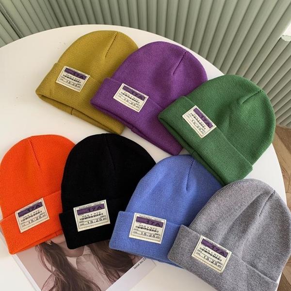 針織毛帽日系百搭糖果色高密度針織帽子女秋冬天保暖護耳【輕奢時代】