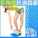 六種角度選擇,依照需求循序漸進修飾緊實雙腿曲線,伸展放鬆腳筋操作簡單免學習,體積輕巧好收納