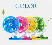 【AF009】 【立爍正版貨 台灣總代理 】嬰兒車夾扇 USB 風扇 18650電池 電風扇 迷你風扇 夾 嬰兒車