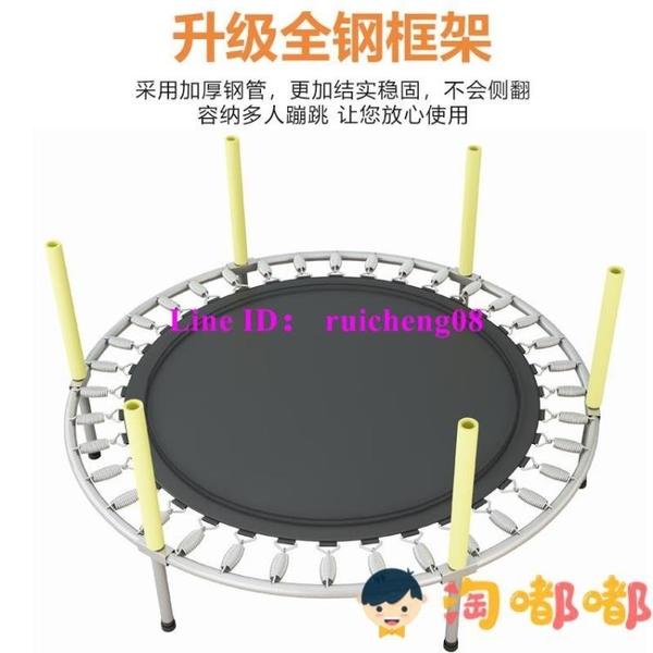 兒童蹦床家用室內帶護網跳跳床小型彈跳床家庭玩具【淘嘟嘟】