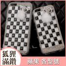 蘋果 iphone12 pro max ...