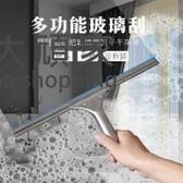擦窗器 窗桌清潔刷擦玻璃神器家用刮刀專業清洗玻璃刮子伸縮桿地板刮水器T