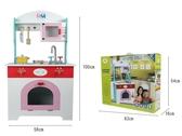 可愛大象木製廚房玩具組 家家酒 大型廚房 仿真廚房玩具 新年禮物 聖誕禮物 生日禮物 【PT117】