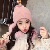 秋冬季兒童針織毛線帽加絨保暖套頭護耳帽子韓男女童仿貂絨不粘毛 草莓妞妞