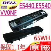 DELL電池(原廠) E5440,E5540,VVONF, M7T5F, WGCW6,  7W6K0, F49WX, NVWGM, CXF66,9TJ2J, N5YH9, VJXMC,FT6D9