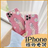 蘋果iPhone8Plus i7 i11 Pro max XS XR SE 2020 創意膚感 古典旗袍女孩 全包邊手機殼 鏡頭保護殼
