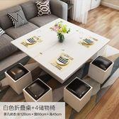 茶几森亞 小戶型折疊升降實木餐桌 兩用伸縮多功能儲物簡約WY 全館免運 可大量批發